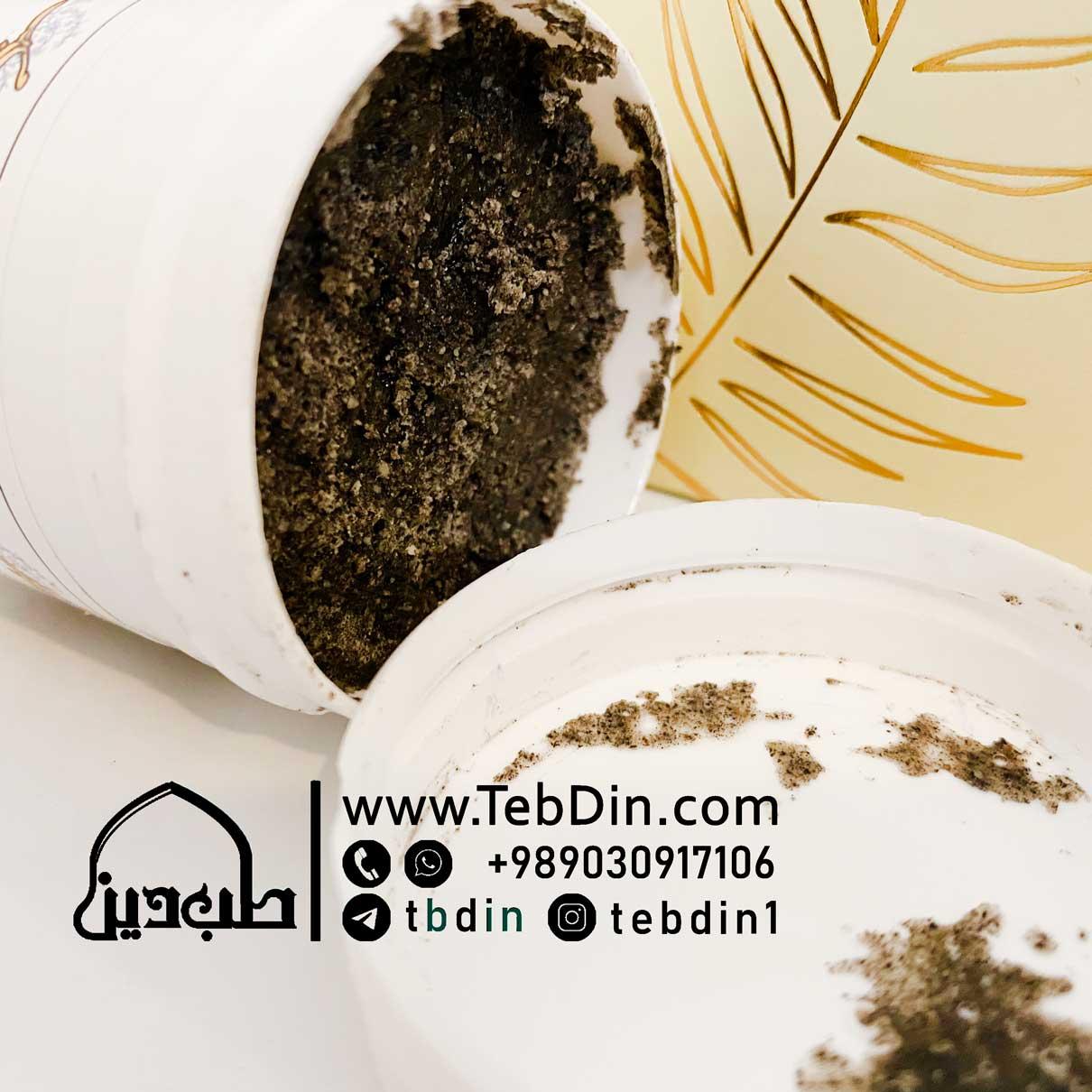 عسل و سیاهدانه طبی