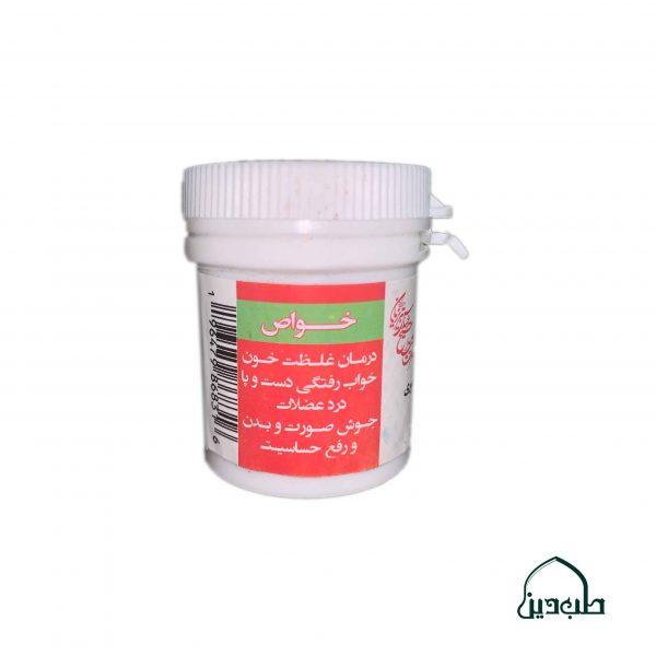 داروی رقیقکننده خون